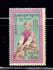 Bhutan 14 MH 1963 issue