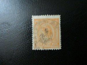 Brazil #205 Used (N7U2) WDWPhilatelic  2