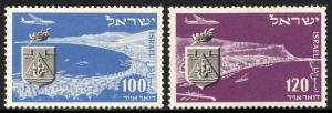Israel C7-C8, MNH. Planes, Haifa. Bay, Mt. Carmel, City Seal, 1952