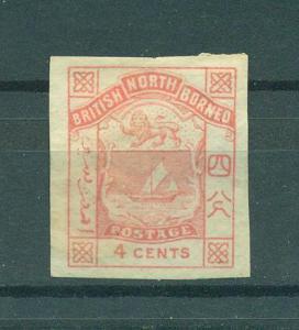 North Borneo sc# 39 mh imperf cat value $50.00