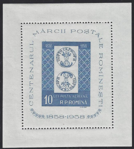 Romania, C57 mint souvenir sheet, centenary of Romanian Stamps, issued 1958