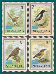 Papua New Guinea 1993 Taipei, Small Birds, MNH 802-805,SG687-SG690