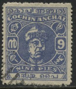 India Cochin State 1946 9 pies ultra used