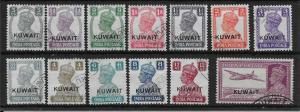 KUWAIT SG52/63 1945 DEFINITIVE SET USED