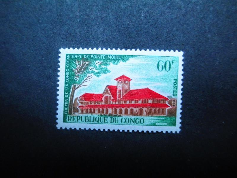 Congo #151 Mint Never Hinged (XN) -  I Combine Shipping!