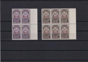 ecuador specimen revenue mint never hinged  stamps blocks ref r12791