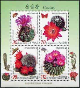 Korea 2011. Cactuses (MNH OG) Souvenir Sheet
