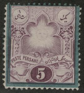 PERSIA MH Scott # 50 reprint? forgery? - remnant (1 Stamp) -2 (1)
