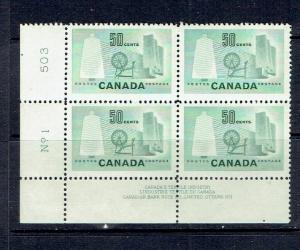 CANADA - 1953 - TEXTILE WITH ENGRAVER'S SLIPS - LLPB - PLATE 1 - SCOTT 334v  MNH