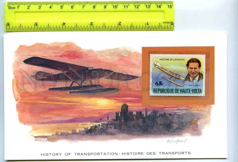 255200 Upper Volta aviation Seaplane card w/ mint stamp