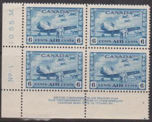 Canada USC #c7 Mint 1942 6c War Plate 1 Lower Left - VF-NH Cat. $52.50