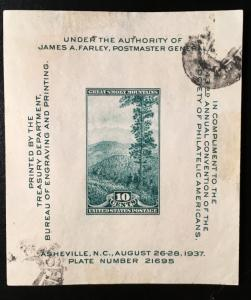 797 Smoky Mountains, Imperf. Plate, Vic's Stamp Stash