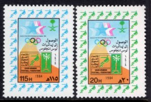 Saudi Arabia 920-921 Summer Olympics MNH VF