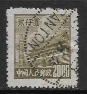 PRC OF CHINA, 71, USED, GATE OF HEAVENLY PEACE