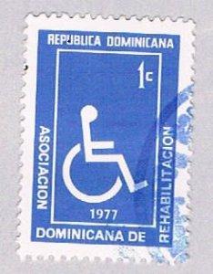 Dominican Republic Handicapped 1c - pickastamp (AP104011)