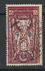 Ireland, SG 103w, used (couple creased perfs) Watermark Inverted variety