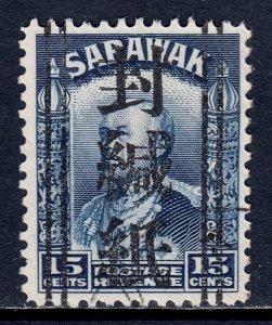 Sarawak - 15c Censor Seal Revenue, no double ovpt. - CV £5