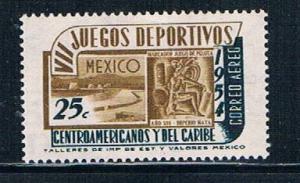 Mexico C222 MNG Modern Stadium (M0125)+