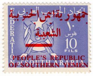 (I.B) Aden Revenue : South Yemen Duty 10F (People's Republic overprint)