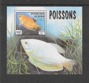 FISH - BENIN #1154  MNH