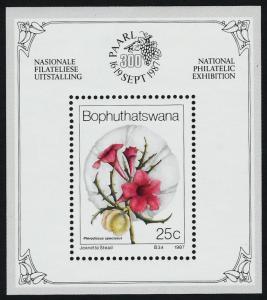 Bophuthatswana 194a MNH Flowers