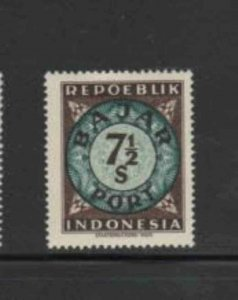 INDONESIA #J5 1948 7 1/2s POSTAGE DUE MINT VF NH O.G aa