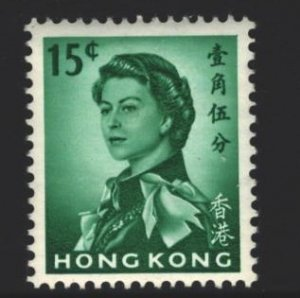 Hong Kong Sc#205 MVLH