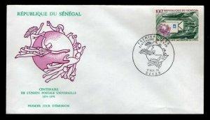 Senegal  - Sc #404 -1974 UPU Centenary - Unaddressed First Day Cover