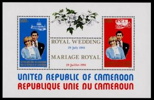 Cameroun 695a MNH Charles & Diana,  Carriage, Architecture