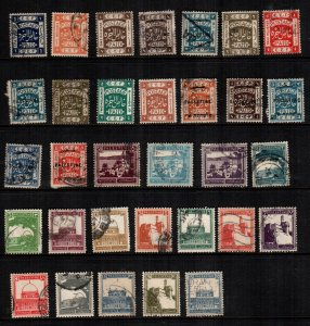 Palestine  32  different mint hinged and used