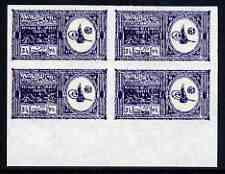 Saudi Arabia 1934 Proclamation 3.5g imperf block of 4 bei...