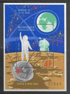 MONGOLIA, C13, MNH, S.S, APOLLO-11