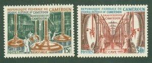 CAMEROUN 505-06 MNH BIN$ 1.50