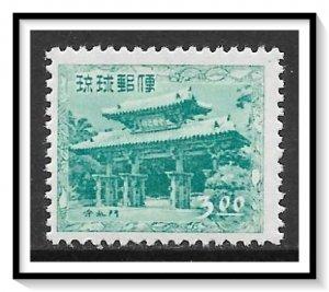 Ryukyu Islands #21 Shureimon Gate MNH