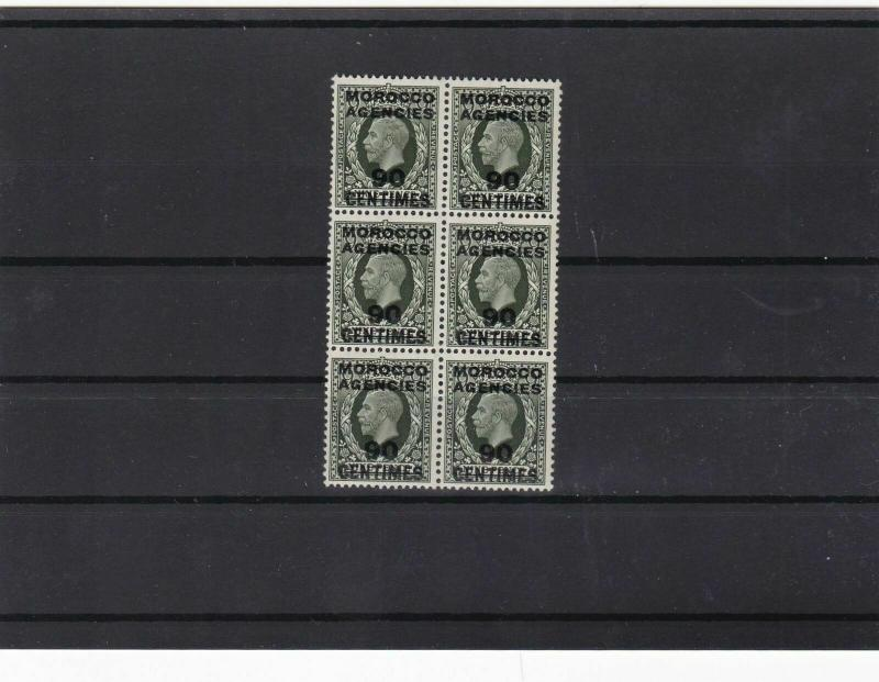 morocco agencies mnh  stamps block cat £120+ ref 11571