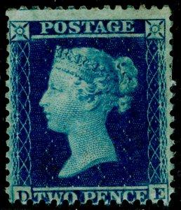 SG34, 2d blue plate 5, LC14, M MINT. Cat £2800. DE
