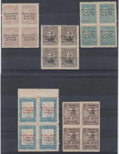 PARAGUAY 1929 Sc C13-C14 & C16-C18 TOP VALUES BLOCKS OF FOUR MINT & MNH F,VF