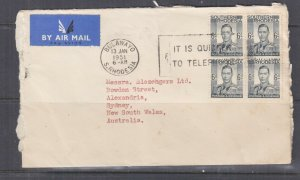 SOUTHERN RHODESIA, 1951 Airmail cover, Bulawayo to Australia, KGVI 6d. block 4
