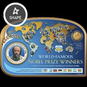 C A R - 2019 - Nobel Prize Winners, Alex. Solzhenitsyn - Perf Souv Sheet - MNH