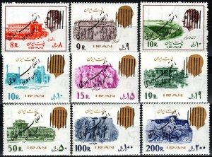 Iran #2008-18 MNH CV $87.25 (P401)