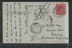 MALAYA  PAHANG COVER (P0605B) 1907 INCOMING PPC FROM ENGLAND TO KUALA LIPIS