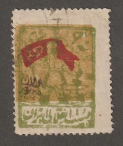 Persian stamp, Persi# DGN3, used, The Gilan Rebellion Issue,9ch, must have stamp
