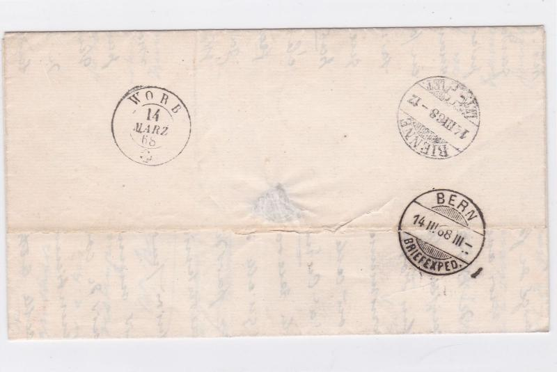 switzerland 1868  bern  entire stamps cover ref r13208