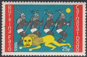 Burkina Faso 1986 MNH Sc #756 25fr Lion, 4 dancers Dodo Carnival