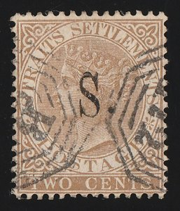 MALAYA - SELANGOR : 1882 'S' on QV Straits 2c brown. RARE! with CERTIFICATE.