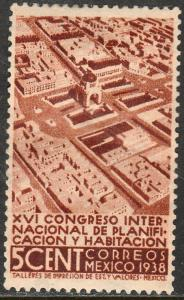 MEXICO 741, 5¢ Planification Congress, UNUSED, NG. VF.