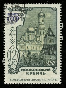 1967, Post of the Soviet Union (Т-8245)