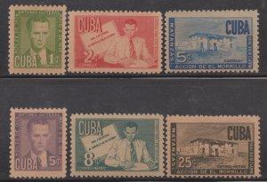 1951 Cuba Stamps Guiteras Morrillo Fort Complete Set  NEW