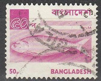 Bangladesh #99 F-VF Used CV $6.00 (A2581)