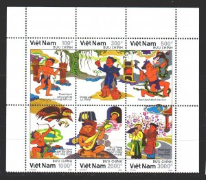 Vietnam. 1990. 2249-54. Legends. MNH.